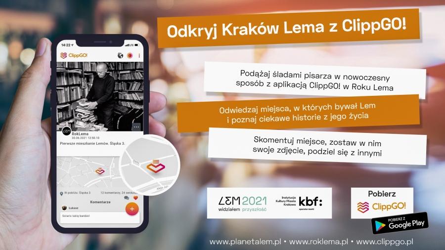 Odkryj Kraków Lema – pobierz aplikację i podążaj śladami pisarza!